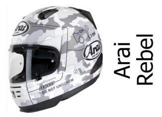 Arai rebel command side view