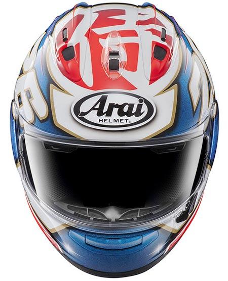 e0144ec9 Arai RX-7V - Review of Arai's new top of the range helmet - Billys ...