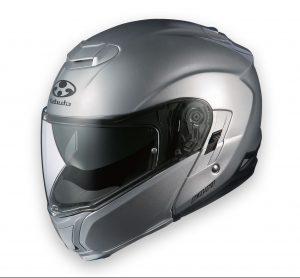 kabuto Ibuki aluminium silver modular crash helmet side view