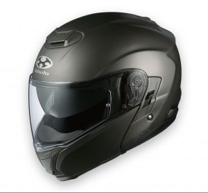 kabuto Ibuki gunmetal modular crash helmet side view