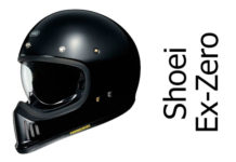 shoei-ex-zero-featured