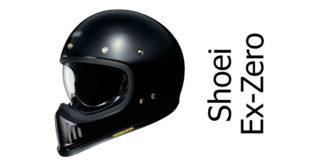 shoei-ex-zero-featured