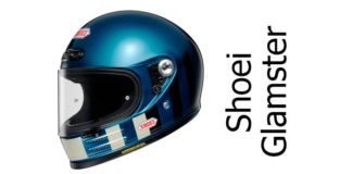 Shoei-glamster-featured